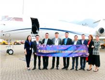香港麗翔迎接全球首架环球 6500 公务机