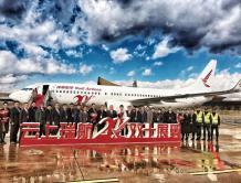 双喜临门 瑞丽航空喜迎第20架飞机并成为IATA会员