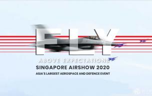 2020年新加坡航展将在2月中旬举行