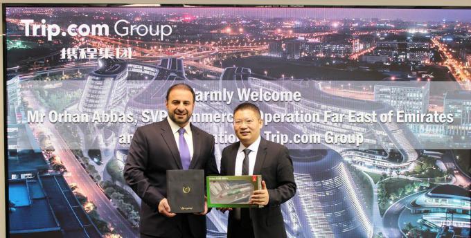 深耕中国市场  阿联酋航空与携程在上海签署战略合作协议