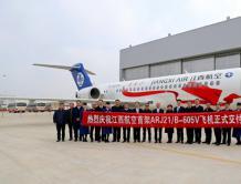 江西航空接收首架国产ARJ21飞机