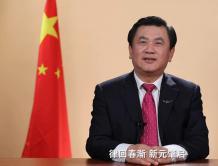 中国民航局局长冯正霖发表2020年新春祝辞