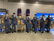 吉祥航空从泰国购买3万件防护服 将全部用于武汉疫区