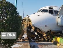 伊朗一架载144人客机降落时冲出跑道 飞机严重受损
