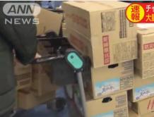 日本派包机前往武汉接侨民 携带口罩和防护服等援助物资