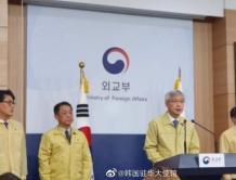 韩国将包机向武汉提供200万只口罩、10万套防护服和护目镜