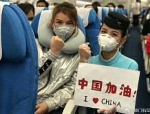 中国民航局:1107名滞留海外中国公民包机回国