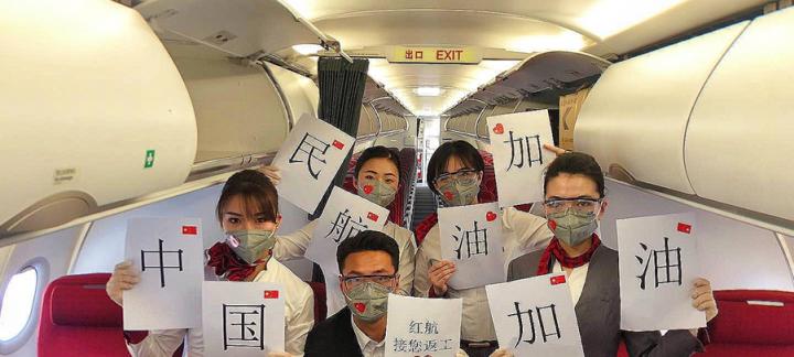 红土航空执飞江苏首个复工返程直飞航班 助力安全恢复经济