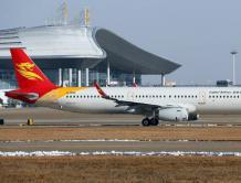 助力复工复产 首都航空恢复银川=广州航班
