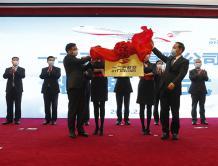 运营ARJ21、C919等国产飞机 东航成立一二三航空