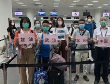 航线复航 共战疫情——东航恢复第一批国际航班