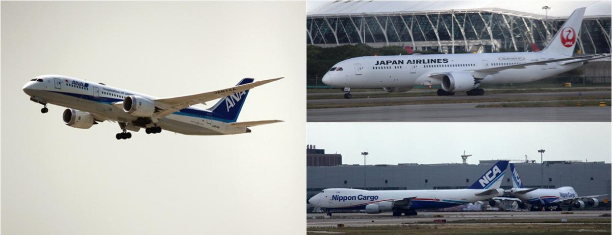 日本3家航空员工确诊新冠肺炎 一航班7名机组人员全部感染
