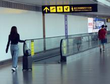 中国民航行李全流程跟踪系统试点航线服务正式发布