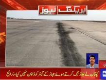 巴基斯坦坠毁客机 第一次降落时未放起落架致发动机损坏