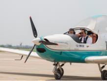 星空会:中国通用航空产业消费升级的新产物