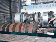 香港首次破获飞机发动机藏毒案 海关检2.4亿元可卡因