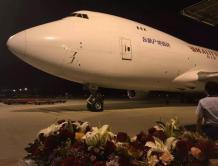 郑州机场开通首条美洲定期生鲜货运航线