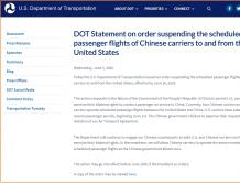 美国6月16日起暂停所有中国航空公司执飞的中美定期客运航