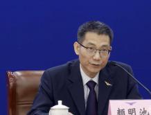 中国民航首次同时试点开放客货运第七航权