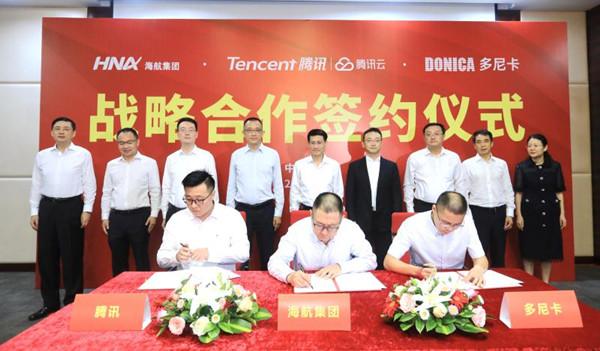 海航集团与腾讯签署战略合作协议