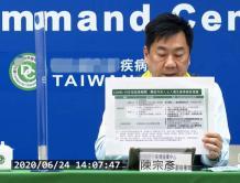 台湾桃园机场开放3航空载客转机 排除中国大陆
