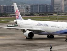全球首例!台湾一空客A330减速装置落地后多重异常 险出跑道