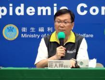 菲律宾女子台湾转机到香港确诊新冠肺炎 台接触人员不隔离