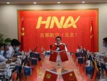 中国民航局副局长胡振江一行赴首都航空开展安全调研