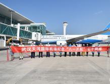 """武汉天河机场开展纪念""""八一开航""""七十周年活动"""