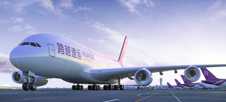 京东物流以30亿入股跨越速运 将改写中国物流市场竞争格局