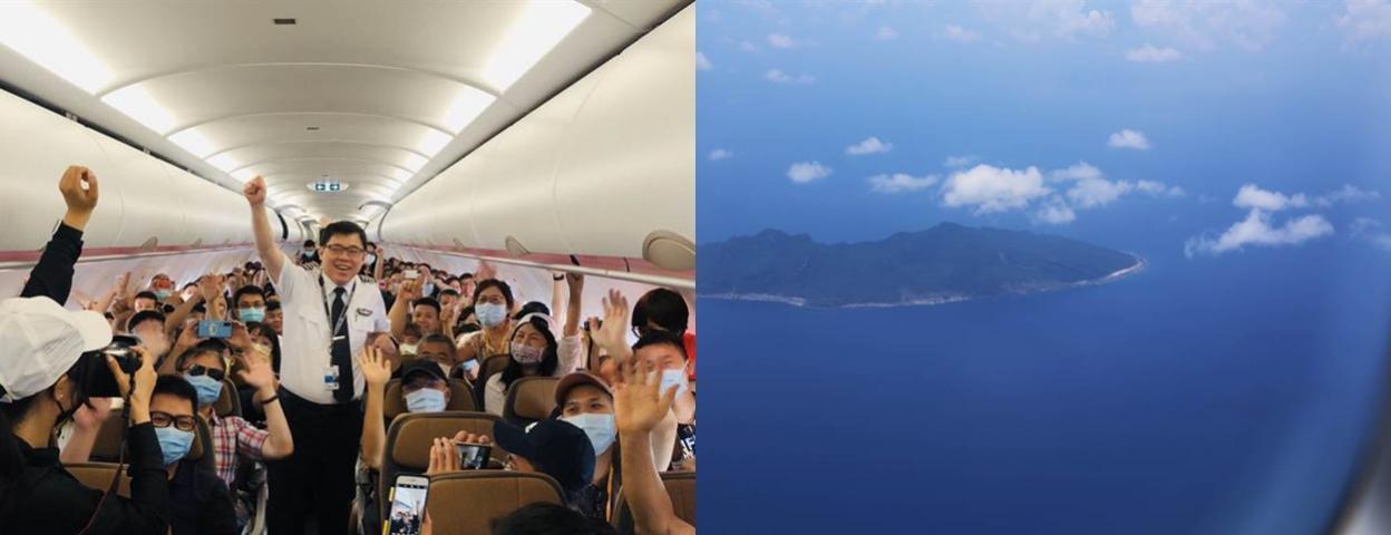 台湾星宇航空董事长开飞机带粉丝和员工绕飞钓鱼岛?
