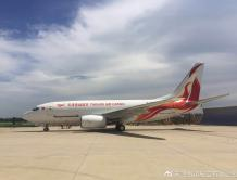 海航集团旗下天津货运航空机队再添新成员 接收第4架飞机