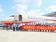 中国商飞第34架ARJ21飞机交付