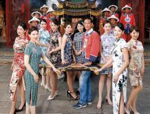 2021长荣空姐爱心年历出炉 28位空姐穿旗袍合体北港妈祖