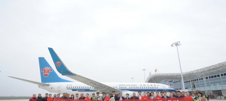 荆州机场试飞成功  机场飞行区已基本具备民航飞机通航条件