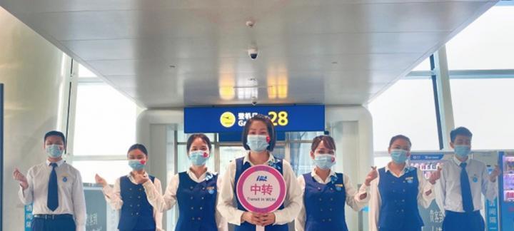武汉天河机场跨航司行李直挂系统启动试运行