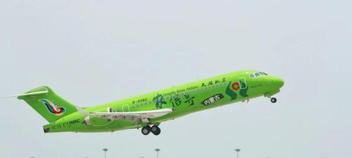 中国国产民机首架整机彩绘飞机交付天骄航空