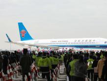里程碑!空客天津总装第500架A320系列飞机成功交付