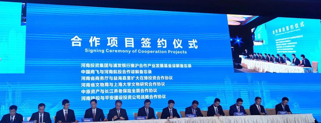 河南航投与中国商飞开展货机项目合作 订购50架飞机