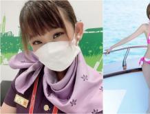 航空业告急 香港航空裁减250名乘务员 美女乘务长也被裁