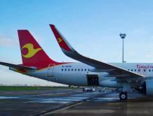 助力经济内循环 天津航空再添两架空客A320Neo