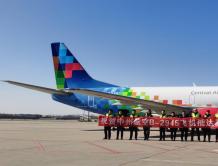 中州航空再添新运力 加速发展布局 2021年1月开通国际航线