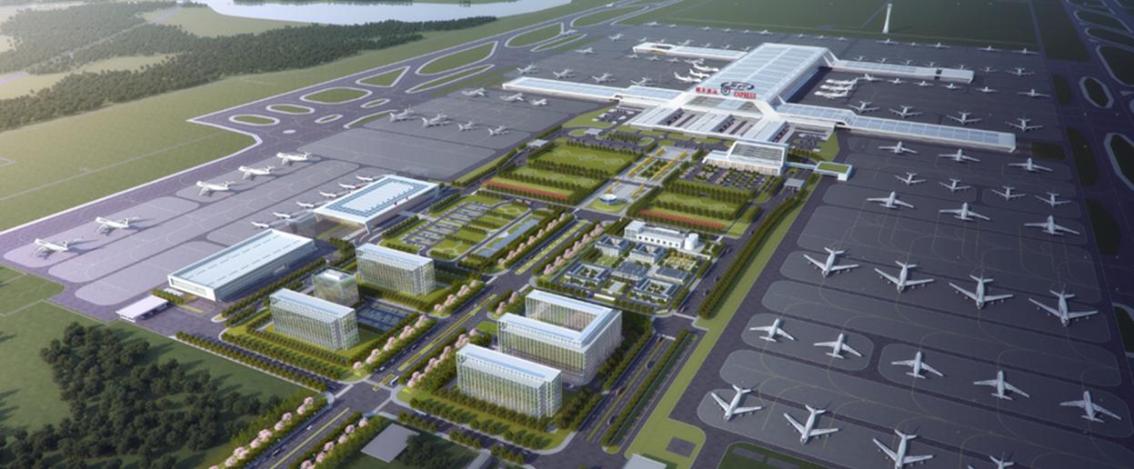 """亚洲首个专业货运机场鄂州机场正式命名""""鄂州花湖机场"""""""