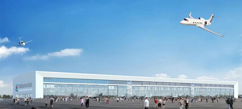 首届亚洲通用航空展改为2022年3月举办