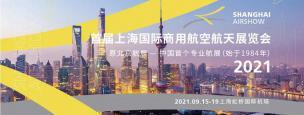 """北京航展移师上海 更名""""上海航展"""""""