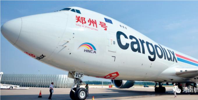 开门红!卢森堡货航2021年1至2月在郑州运量刷新记录