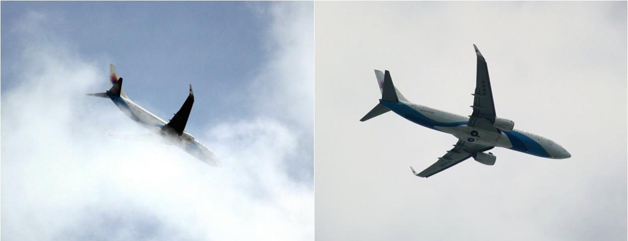 东海航空机长乘务长空中斗殴 2人终身停飞 15名管理人员被罚
