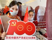 传承红色基因 首都航空举办赣南革命老区红色航班活动