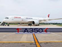 首架在中国完成交付工作的空中客车A350交付中国东方航空