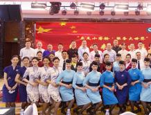 因爱而来 传递真情 中国(港澳台)及外籍客舱人真情分享